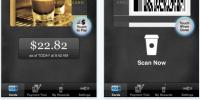 Πληρωμές μέσω κινητού στα Starbucks
