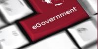 Προωθώντας το ψηφιακό Δημόσιο