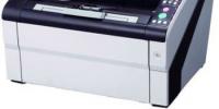 Διαθέτεις παλιό scanner;