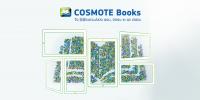 Καλύτερη ψηφιακή ανάγνωση με την εφαρμογή Cosmote Books Reader