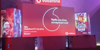 Η Vodafone ανακοίνωσε τη νέα της τηλεοπτική πλατφόρμα