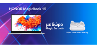 Honor MagicBook 15: στην ελληνική αγορά με 599 ευρώ και μαζί δώρο τα νέα Magic Earbuds