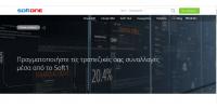 Τραπεζικές συναλλαγές μέσα από ένα λογισμικό