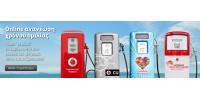 Online Ανανέωση Χρόνου Ομιλίας από τη Vodafone