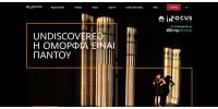 Huawei InFocus Awards: διάσημοι φωτογράφοι επιβραβεύουν το ταλέντο σας στη φωτογραφία