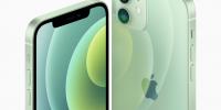 iPhone 12: από αύριο ξεκινούν οι φόρμες ενδιαφέροντος για την απόκτησή του