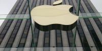 Η Apple επενδύσει 1,7 δισ. στην Ευρώπη