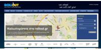 Rollout.gr: Οδηγός πόλης για ΑμΕΑ