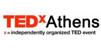 Διήμερο Tedx Athens σήμερα και αύριο