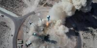 120.000 υπογραφές για να μείνει ο Τζεφ Μπέζος στο Διάστημα
