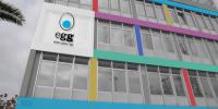 Προκήρυξη συμμετοχών για τον 8ο κύκλο του προγράμματος καινοτομίας Egg