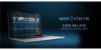 Πρόσβαση στη Wind Vision και από το PC
