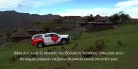 Vodafone: πρόγραμμα καταπολέμησης του ιού HIV στην Αφρική
