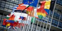 Ευρωπαϊκό Ταμείο Ευρυζωνικότητας ύψους 500 εκατομμυρίων
