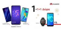Γιατί να πρέπει να διαλέξεις ανάμεσα σε smartphone και smartwatch;