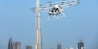 Volocopter: έτοιμη για το εμπορικό λανσάρισμα των ιπτάμενων ταξί