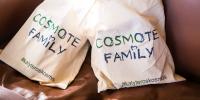 Τα Cosmote Family είναι κάτι περισσότερο από οικογενειακά προγράμματα