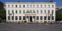 Αθήνα: Με επενδύσεις άνω των 15 εκ. ευρώ έως το 2020 τρέχει ο ψηφιακός μετασχηματισμός της