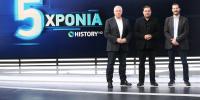 Cosmote History: πέντε χρόνια το πιο δημοφιλές κανάλι της Cosmote TV