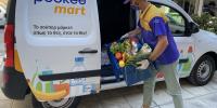 Pockee: είσοδος στις παραγγελίες και παραδόσεις ειδών σούπερ μάρκετ