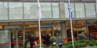 Live το online super market του Σκλαβενίτη