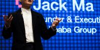 Άφαντος ο ιδρυτής της Alibaba, Τζακ Μα