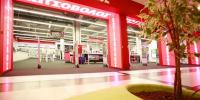 Εκπτώσεις στα καταστήματα Κωτσόβολος