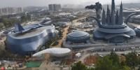 Σούπερ VR Park στην Κίνα