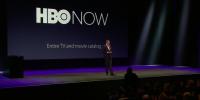 HBO Now: αποκλειστικά μέσω Apple TV