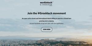 WorkInTech: πρωτοβουλία της Endeavor Greece για την προσέλκυση διεθνούς ταλέντου για ελληνικές startups