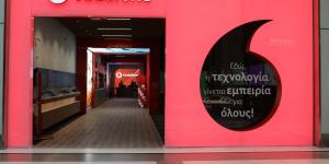 Στην Ελλάδα το πρώτο Future Ready κατάστημα Vodafone του Ομίλου Vodafone