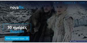 Novaflix: πρόσβαση σε ταινίες και σειρές της Nova χωρίς χρονικές δεσμεύσεις