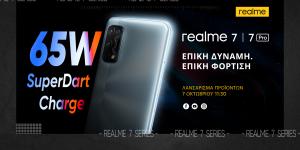 Realme 7 Series: λανσάρισμα στις 7 Οκτωβρίου