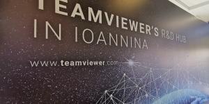 TeamViewer: το κέντρο Έρευνας στα Ιωάννινα αναπτύσσεται δυναμικά