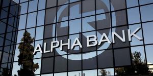 Κάτι συνέβη την Παρασκευή στην Alpha Bank