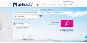 Σε μηχανή σύγκρισης τιμών αεροπορικών εισιτηρίων μετατράπηκε το airtickets.gr