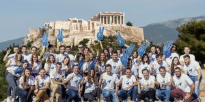 Η EY Ελλάδος αποκτά το συμβουλευτικό τμήμα της Convert Group