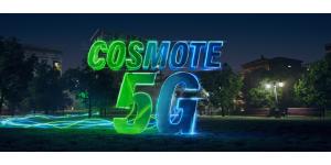 Cosmote 5G: 90% πληθυσμιακή κάλυψη σε Αθήνα, Θεσσαλονίκη