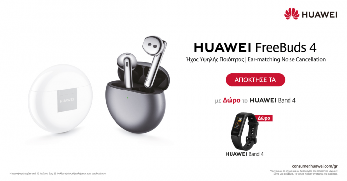 HUAWEI FREEBUDS 4: ΜΕ ACTIVE NOISE CANCELLATION ΚΑΙ ΔΩΡΟ ΤΟ HUAWEI BAND 4