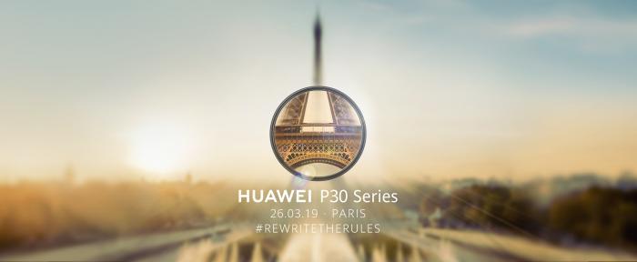 HUAWEI P30: ΤΙ ΓΝΩΡΙΖΟΥΜΕ ΜΕΧΡΙ ΣΤΙΓΜΗΣ