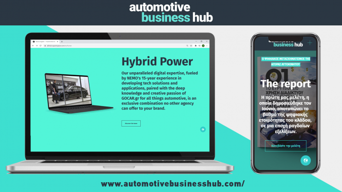 AUTOMOTIVE BUSINESS HUB: ΕΝΑΣ ΚΟΜΒΟΣ ΠΡΩΤΟΠΟΡΙΑΚΩΝ ΨΗΦΙΑΚΩΝ ...
