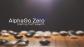 Πιο  AlphaGo από το  AlphaGo