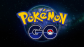 Περιορισμοί για το Pokemon GO στην Ταϊλάνδη