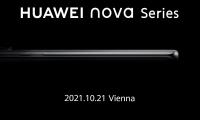 Huawei nova: το νέο smartphone της Huawei σύντομα και στην Ελλάδα