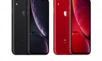 To νέο iPhone δεν είναι τόσο ακριβό όσο φαντάζεσαι