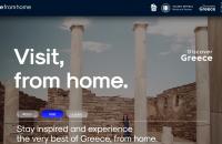 Greece From Home : πρωτοβουλία ενίσχυσης της εικόνας της Ελλάδας κατά τη διάρκεια της πανδημίας