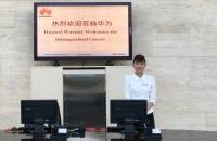 Αποχαιρέτα τη Huawei που ήξερες