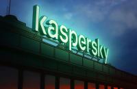 Kaspersky: δωρεάν άδειες για τα ιδρύματα υγειονομικής περίθαλψης