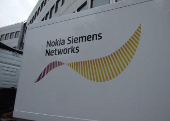 Η NokiaSiemens, το λιμάνι και ο πρωθυπουργός