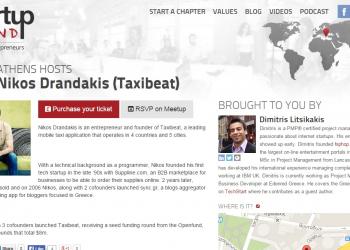 Ο Νίκος Δρανδάκης του Taxibeat στο Startup Grind Athens